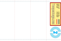8.5×14 Accordion Fold Brochure Template FREE