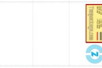 8.5×14 Tri Fold Brochure Template FREE
